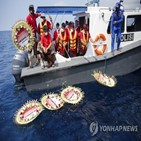 잠수함,낭갈라함,인도네시아,침몰,내부파,해군