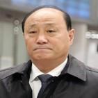 대사,북한,신임장,제정