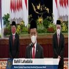 장관,대통령,조코위,인도네시아,개각
