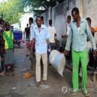 임기,선거,대통령,자신,연장,모하메드,소말리아