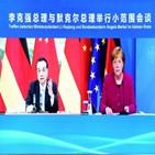 협력,총리,중국,독일,메르켈