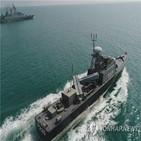 이란,미국,함정,해역