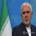 이란,혁명수비대,리프,장관,인터뷰