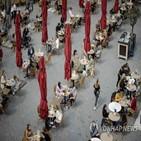 식당,네덜란드,봉쇄,완화,카페