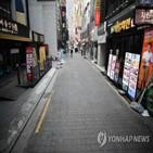 매출,매출액,확인,서울,피해,자영업자,지역,분석,코로나19