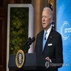 바이든,대통령,연설,언급,예산,문제,미국,이번,증세,북한