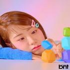 트로트,무대,최근,공개,오래,당시,강혜연,노래,아이돌,가수로