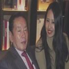 노자키,미녀,일본,각성제,경찰
