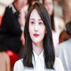 출연료,정솽,중국,탈세,연예계,배우