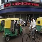 인도,펀드,수익률,최근