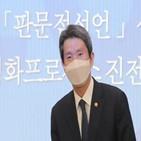 제재,대북,북한,입장,인도,장관
