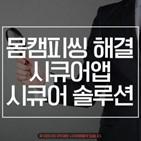 사건,영상,텔레그램,조주빈