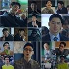 부캐,이제훈,모범택시,복수,시청자,김도기,SBS