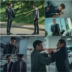한정현,최연수,도영걸,언더커버,가족,위기
