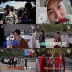주식,김프로,김종민,개미,오늘,웃음,모습,최종