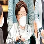 재판부,일본,판결,합의,위안부,피해자,손해배상