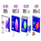 게보린,유산균,복용,마스크,브랜드,대상,초유,잇몸,변비,건강