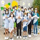 한국투자증권,임직원,코로나19,다양,지난해,활동,아이