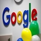 구글,코로나19,재택근무