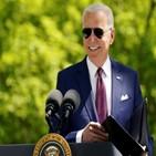바이든,미국,대통령,투자자,인프라,영향,생각,투자