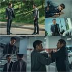 한정현,최연수,도영걸,언더커버,위기,가족