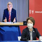 일본,코로나19,상황,올림픽,개최,국내,정부,도쿄올림픽,회의,대회