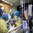 환자,코로나19,이송,병원,온타리오주,시설,집중