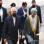 예멘,이란,지지,반군,지도자