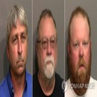 사건,맥마이클,백인,조지아주,증오범죄,흑인