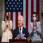중국,바이든,미국,대통령,기술,인도태평양,경쟁,나토,지역,군사력