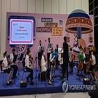 홍콩,연주,오케스트라,공연,무대,가온