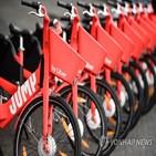 자전거,케냐,점프,학생,나이로비,사업,학교