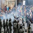 콜롬비아,시위,정부,세금,시위대,보고타,개편안