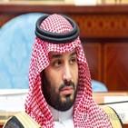 아람코,사우디,지분,기업,논의,중국,왕세자,무함마드