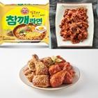 야식,음식,치킨
