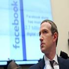 유출,이용자,개인정보,신고,보상,발생,처벌,페이스북