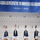 서울대병원,시흥시,설립