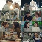 나나,오주인,한비수,주인,케미,감정,모습,서로