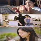 김소연,공개,브이로그,이상우,펜트하우스