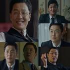 빈센조,조한철,종영,한승혁,사람,연기