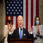 미국,대통령,일자리,바이든,대해선,인프라,세금,기술,계획,나라