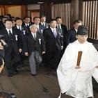 일본,총리,일제,외무성