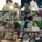 나나,오주인,케미,한비수,주인,감정,모습