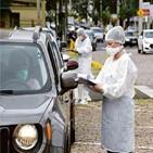 백신,접종,집단면역,브라질,시도