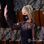 드레스,바이든,미국,대통령,취임일