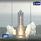 중국,우주정거장,발사,우주,성공,운영