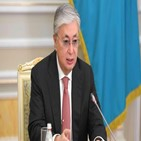 민족,대통령,중앙아시아,국경분쟁