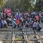 미얀마,절반,인구,쿠데타,빈곤,상황,내년