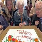 할머니,친구,나이,미국,현재,건강