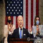 대통령,바이든,공화당,의원,부통령,여성,민주당,참석,자리